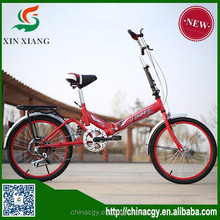 2015 new design bike factory bicycle folding