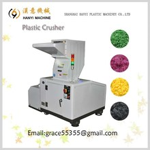 China supplier Shanghai CE approved factory small plastic crusher shredder/plastic recycling machine for sale
