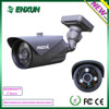 IP Camera outdoor enxun unique housing IMX222+3516C