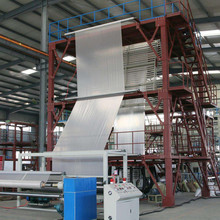 ldpe hdpe lldpe multilayer blown film extrusion machine/equipment factory