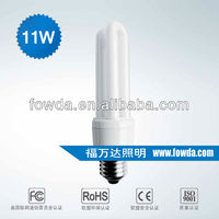 China cheap 11w 2u energy saving lightinh/lights