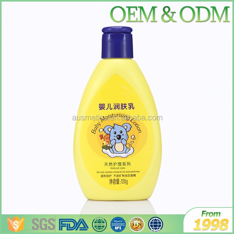 GMPC approved OEM moisturizing natural silky face & body cream baby skin whitening cream