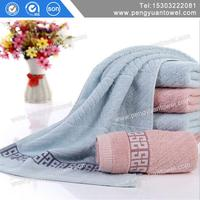 waffle cotton gauze towel distributors wanted
