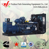 Professional Supplier !2000kva diesel generators prices with Perkins engines