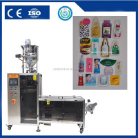 Sachet Packing Machine of Cosmetics