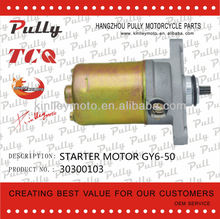 LOW NOISE GY6-50 MOTORCYCLE PARTS STARTER MOTOR