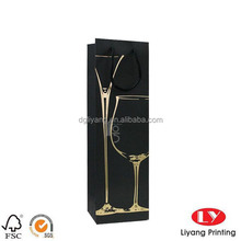 Wine bag one bottle packaging Paper bags with handles for gift packaging for party