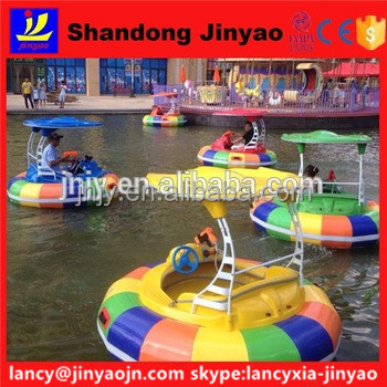 water bumper car with high technology, entertainment bumper car for <strong>date</strong>, China hot export bumper car