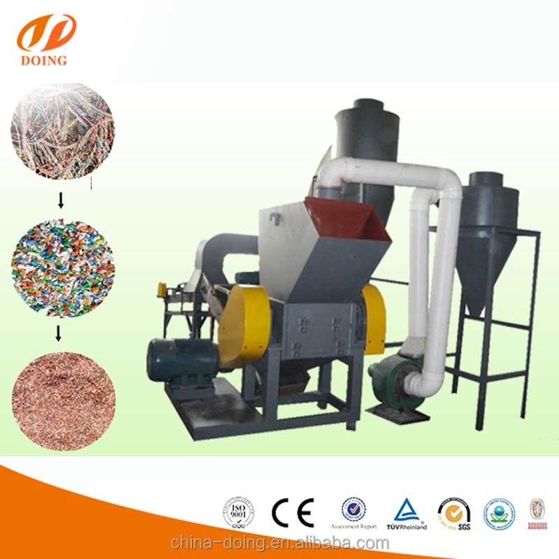 Latest design plastic copper wire recycling machine/cable wire stripping machine/cable granulator for sale