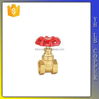 China supplier brass material handwheel operated gate valve LINBO-C106
