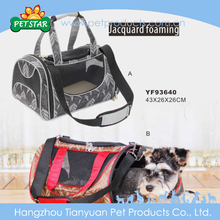 High Quality Popular Pet Bag Cute