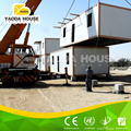 New product in China shipping container 40 foot