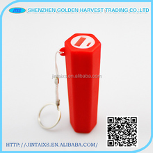 High Quality New Arrival Best Power Bank