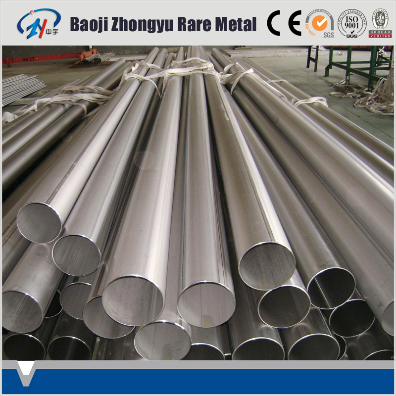 Titanium & titanium alloy tubes/pipes pipe titanium pure and high quality by china suppliers