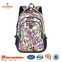 China Sports outdoor Multi-function teenagers student school bag/.