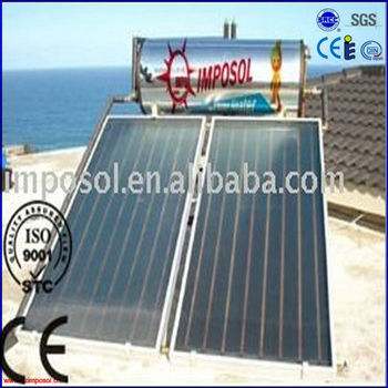 100L low pressure black chrome flat panel solar water heater