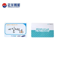 satellite smart card programmer e ink smart card from Shenzhen