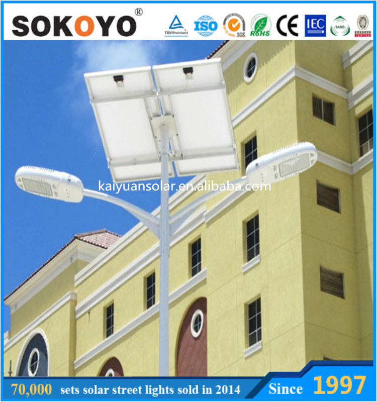Energy - saving customized solar street light 42 w IP65 With Bridgelux LED Chip