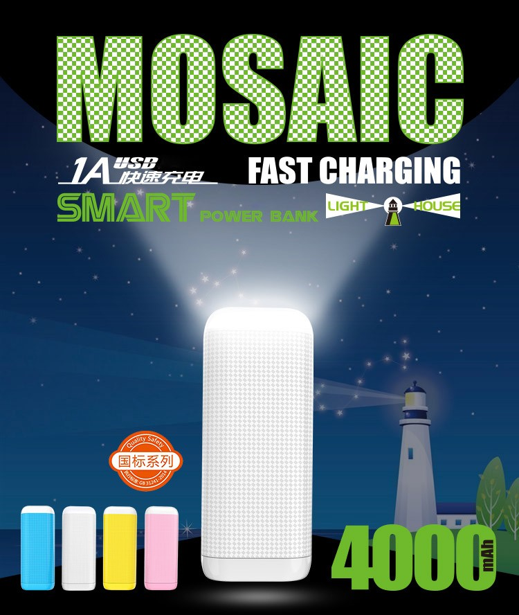 Trade assurance Mosaic smart fast charging power bank with 1A usb output