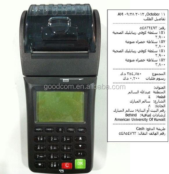 Goodcom Handheld Wireless GPRS Printer TPS300 for Mobile Point of Sales