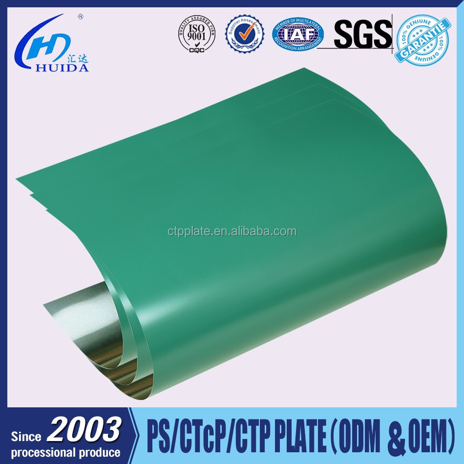 Conventional Positive Ps Plate / China Supplier / Offset Printing