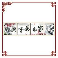 NKF Harmonious family will be prosperous (China's Yangtze River Delta) printed cross stitch kits