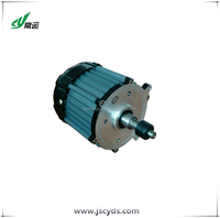 Rickshaw / tricycle parts brushless dc motor 900W / 1000W