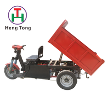 Transport Machines Chinese Dump Truck Motor Electric Tricycle Made In China