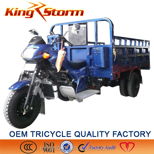 China double headlight cargo 250cc water cooling three wheel cargo motorcycles