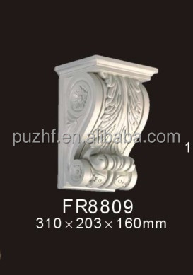 FR8809 PU Exotic Corbels / Building Decoration / White European PU Exotic Corbels