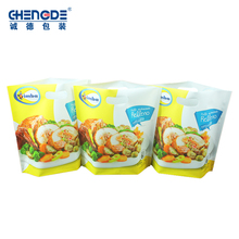 China Supplier Factory Directly Provide Stand Up Plastic Pouch