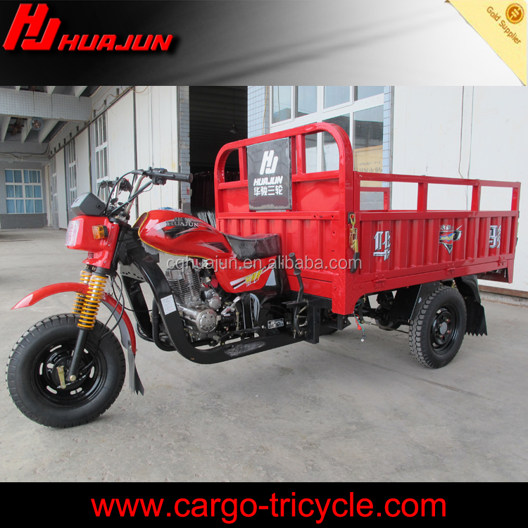 cheap 150cc cargo tricycle