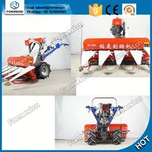 43cc gasoline agricultural cropper mini rice harvesting machine