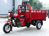 China OEM best price cargo electric three wheel motocycle auto rickshaw chopper motorcycle car