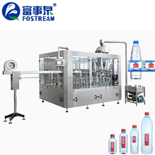 Factory price bottling sealing labeling complete line small bottle filling and capping machine
