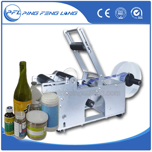PFL50 Semi automatic round bottle labeling machine price,round can labeling machine