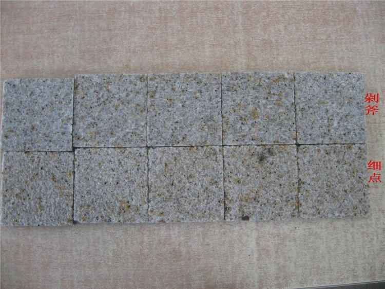 G350 Rusty Yellow granite kerbs