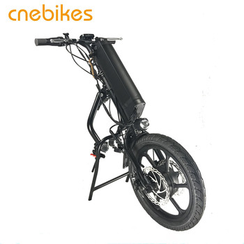 CNEBIKES wheelchair attachment electric attachable 16inch 36v 350w hub motor electric handcycle