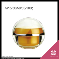 New products 2016 unique special shape spherical empty essence jars