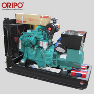 Lowest price three phase open type ac 30kva generator price