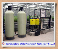 RO water treatment system pure water making equipment for horticultural flowers
