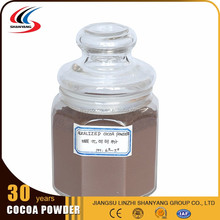 High quality valrhona PH6.8-7.5alkalized cocoa powder calories for hot drinking