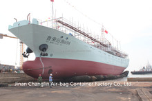 77.8M LONG LARGE SCALE OCEAN GOING SQUID FISHING BOAT LAUNCHING