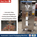 HP1000L-III Laminating Film Automatic Soft Drink And Liquid Packaging Machine