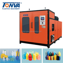 1liter double station HDPE bottle extrusion blow moulding machine price