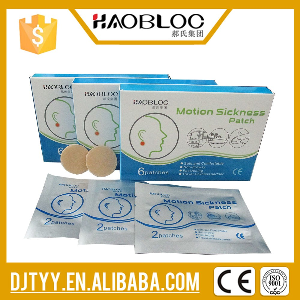 Chinese Medicated Plaster Of Motion Sickness Relief Remedies Anti Nausea Patch