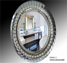 Good price special-purpose oval antique mirror