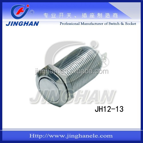 JH12-13 momentary waterproof 12v push button switch