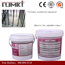 NJMKT products Non-toxic steel plate attached glue for anchor planting for wholesales