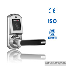 House Door RFID Smart Card Lock